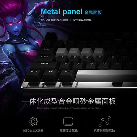 单芯片点彩-蓝牙3.0有线双模键盘