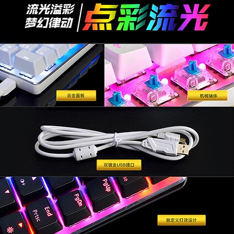 双芯片点彩-蓝牙3.0有线双模键盘